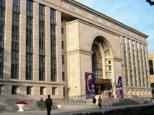 Beihang-University-1