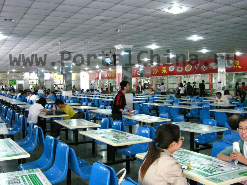 Столовая на 1 этаже Восточно-Китайского Педагогического Университета