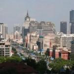 Пекин - столица Китая, деловой и политический центр.