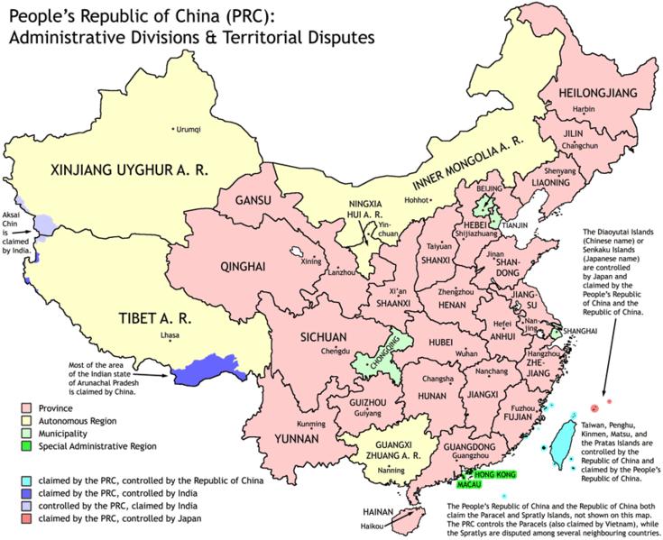 Административная карта Китая.
