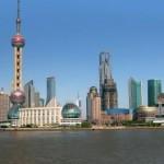 Шанхай - крупнейший город Китая, деловой и финансовый центр.