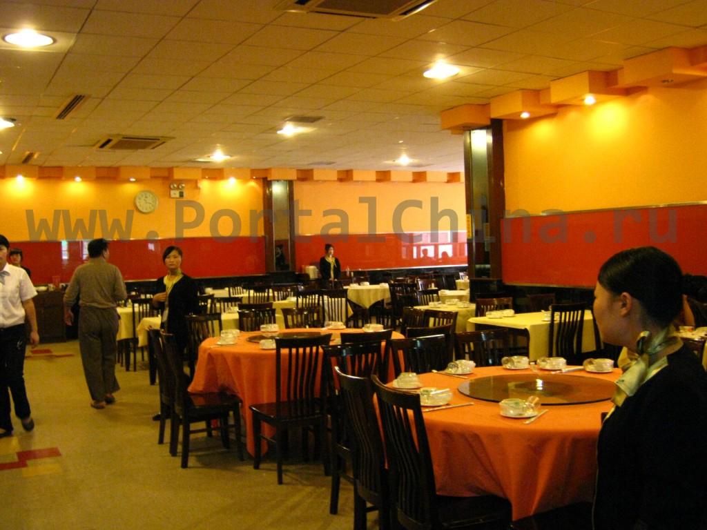 Ресторан Восточно-Китайского Педагогического Университета