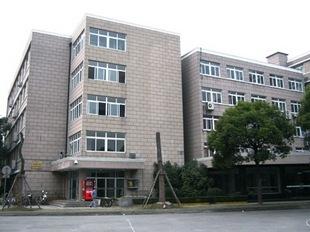 Шанхайский Университет Финансов и Экономики