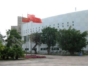 Институт Авиации и Туризма города Санья / Sanya Aviation and Tourism College