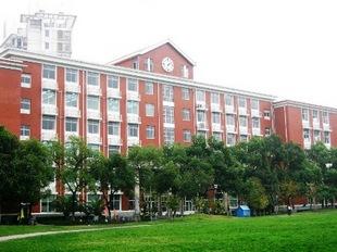 Шанхайский Университет