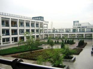 Чжэцзянский университет