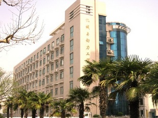 Восточно-Китайский Политехнический Университет