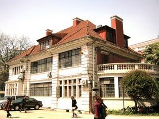 Шанхайская Консерватория Музыки