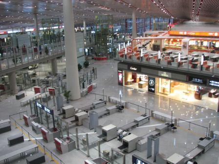 На фото: международный аэропорт Пекина