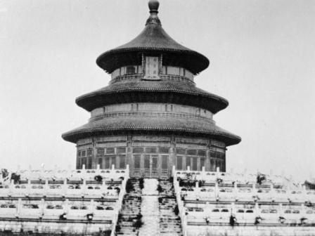 На фото: Историческая фотография Храма Неба