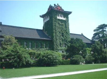 На фото: Нанкинский Университет