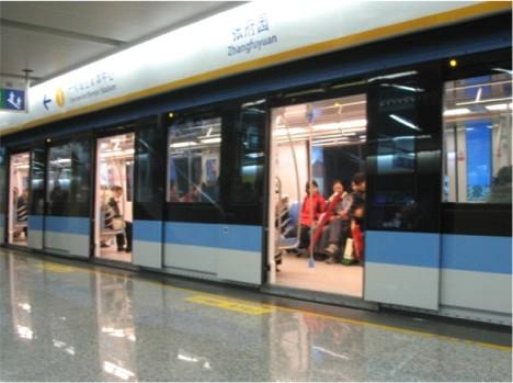 На фото: станция метро Zhangfuyuan