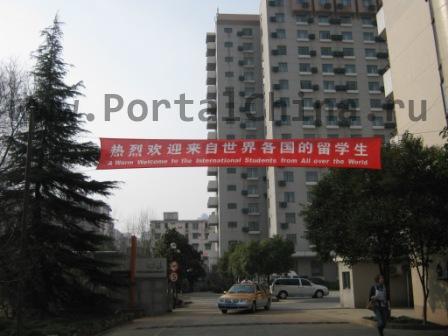 Начало весеннего семестра в университетах Китая