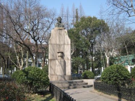 Памятник А.С.Пушкину в Шанхае