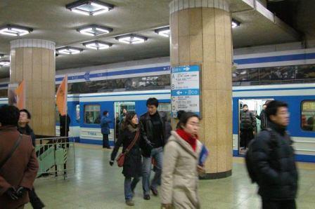 На фото: метрополитен Пекин