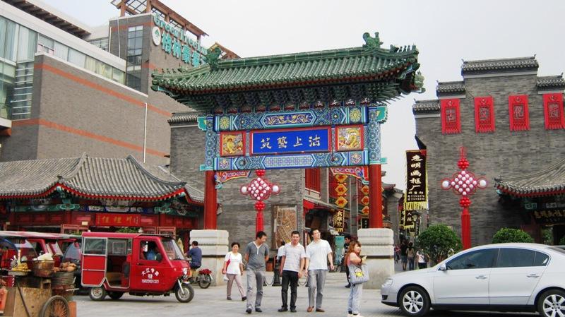 На фото: туристическо-торговая улица Gǔwénhuàjiē