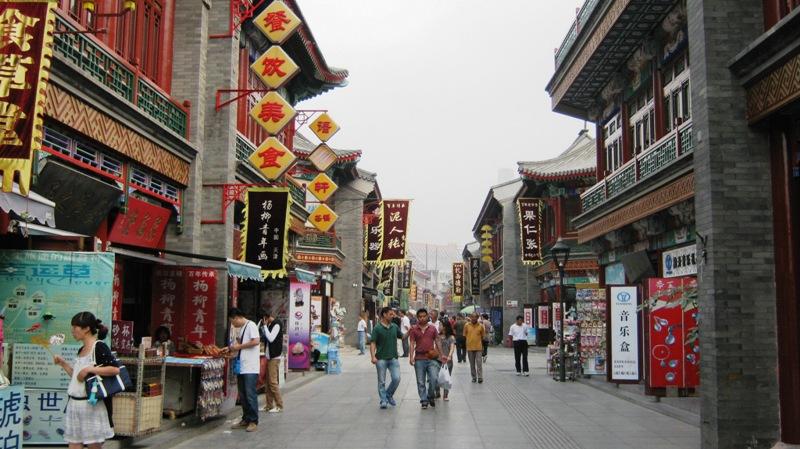 На фото: Улица Gǔwénhuàjiē