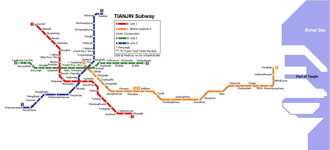 На фото: схема метрополитена, Тяньцзинь