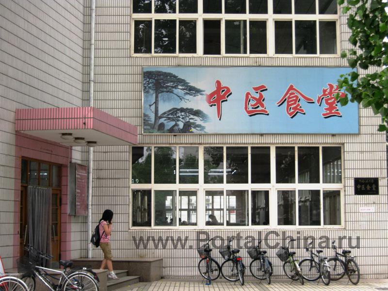 Народный Университет Китая (15)