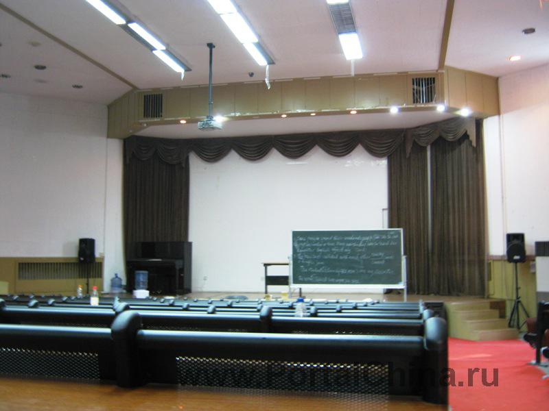Народный Университет Китая (23)