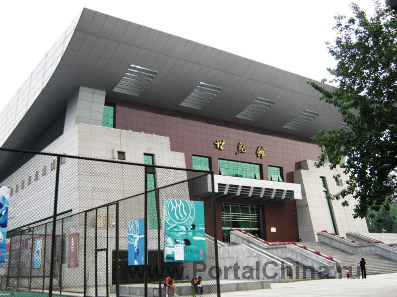 Народный Университет Китая (26)