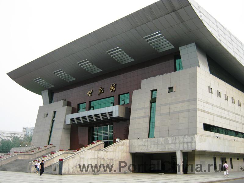 Народный Университет Китая (30)