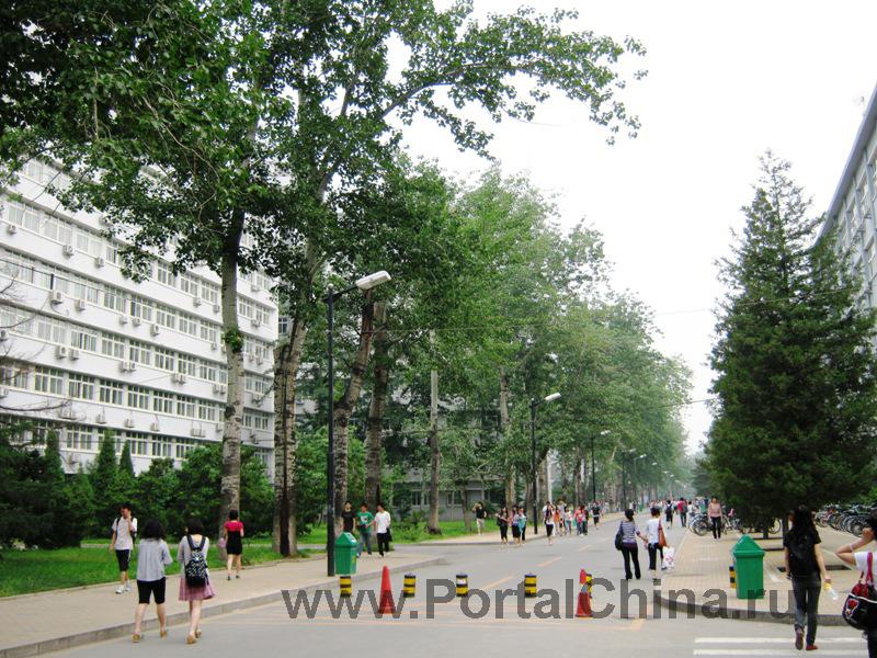Народный Университет Китая (35)
