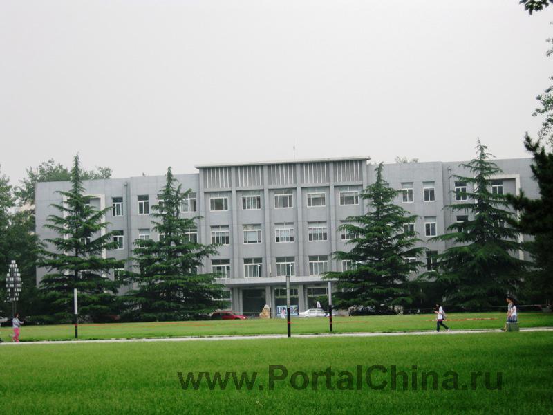 Народный Университет Китая (36)
