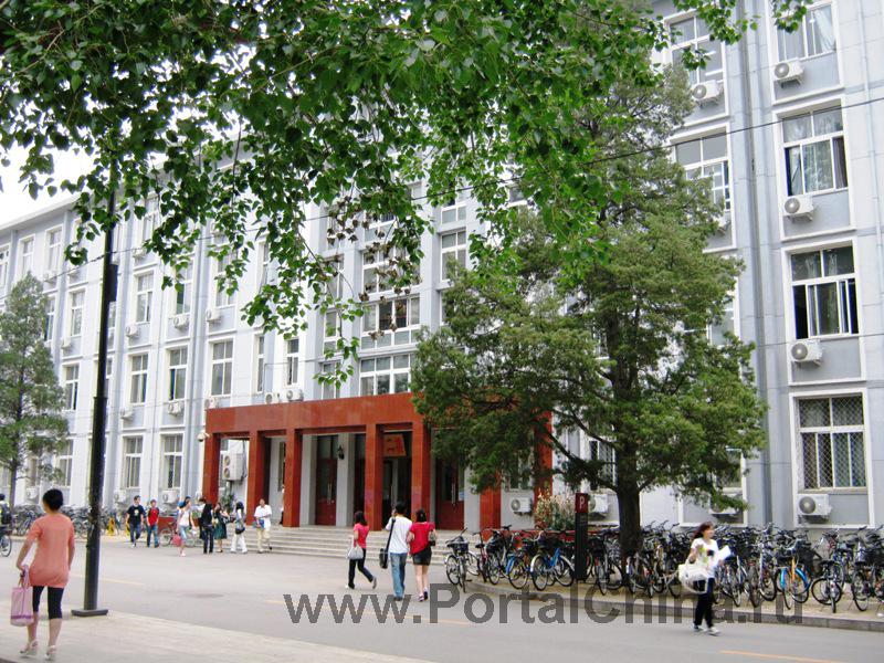 Народный Университет Китая (37)