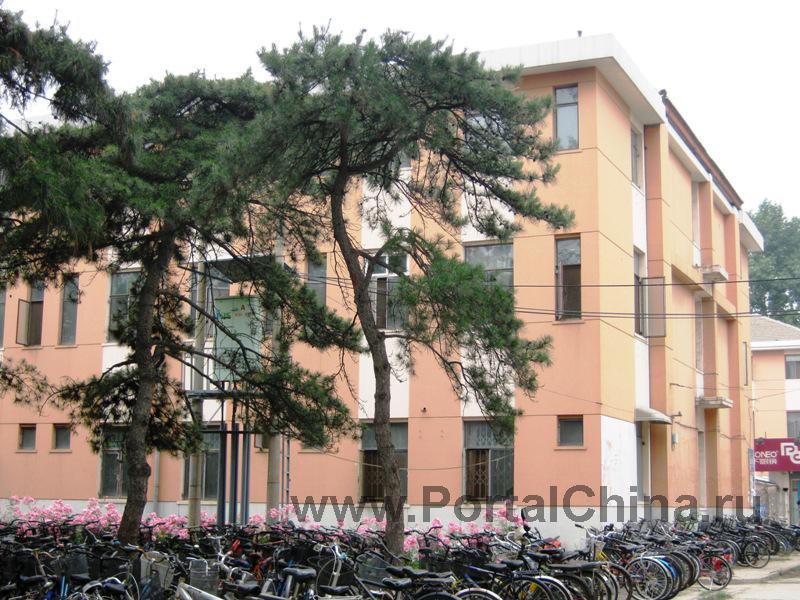 Народный Университет Китая (4)
