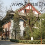 Фотогалерея Пекинского Университета