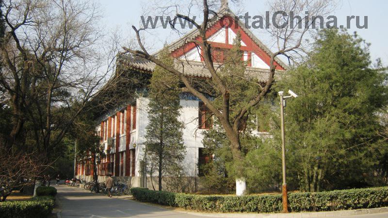 Пекинский Университет (27)