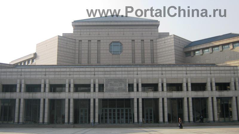 Пекинский Университет (37)
