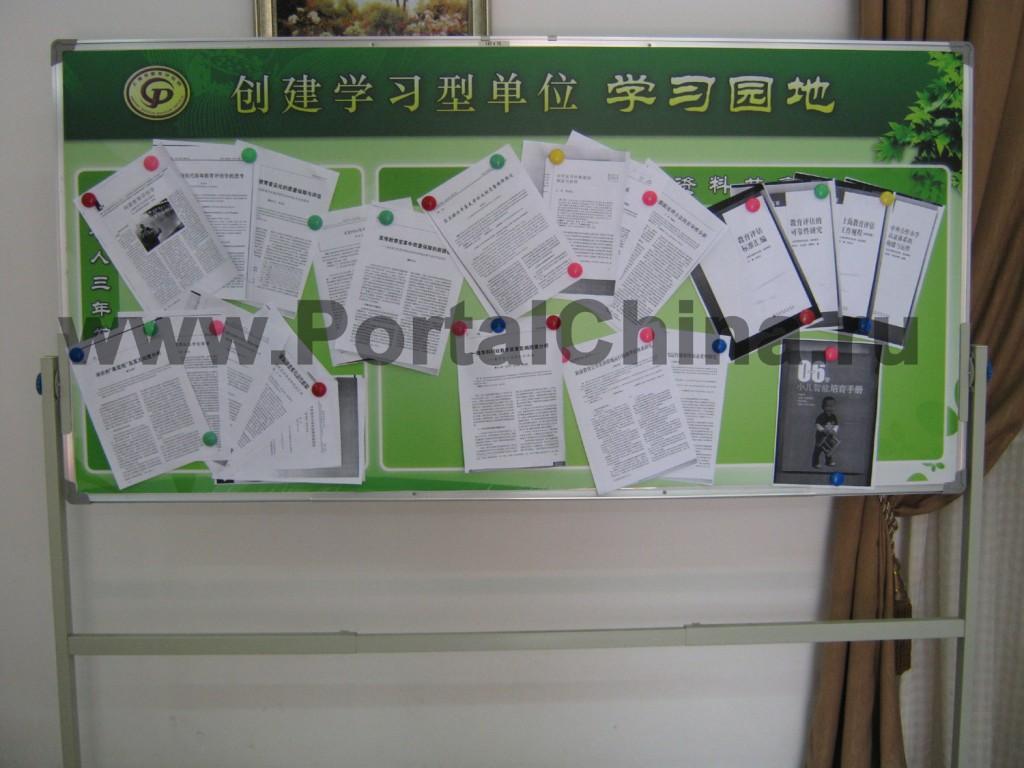 В помещении Шанхайского Международного Колледжа Культуры