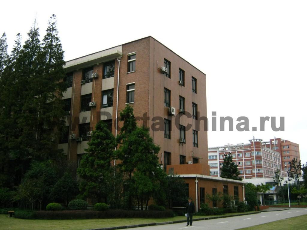Общежития для иностранных студентов Университета Фудань