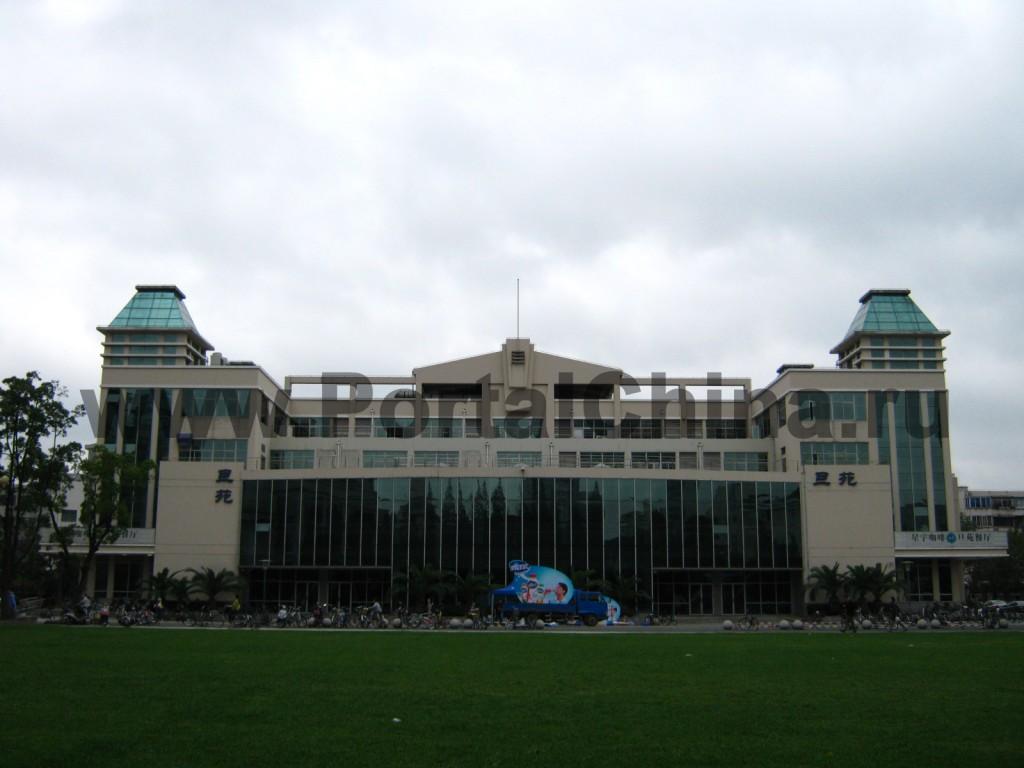 Территория Университета Фудань
