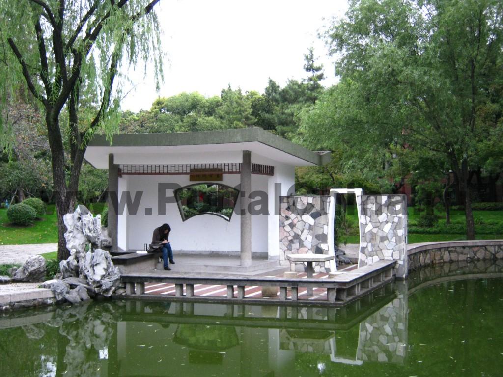 Зоны отдыха на территории Фуданьского Университета