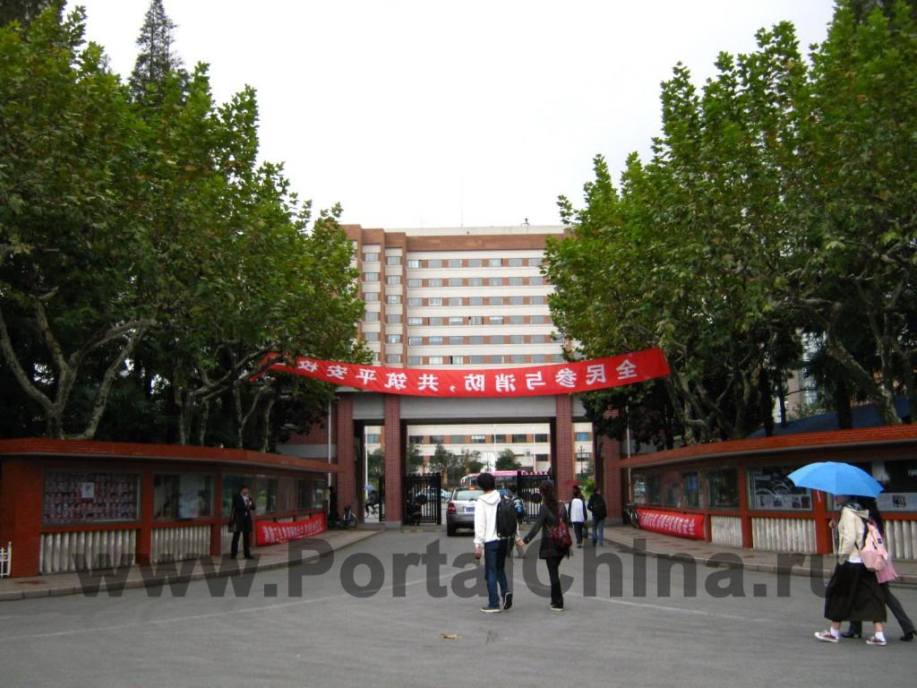 Главный вход в Университет Фудань