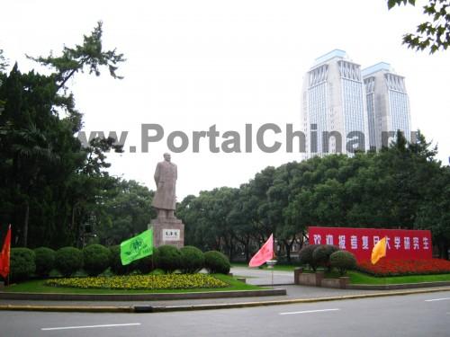 Обучение в Китае на английском языке