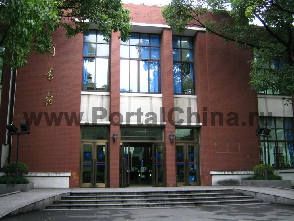Корпуса Университета Фудань - одного из лучших университетов Китая
