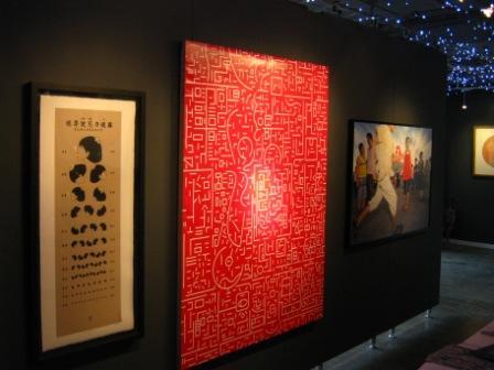 Галерея картин в Шанхае