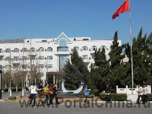 Колледж в Пекине