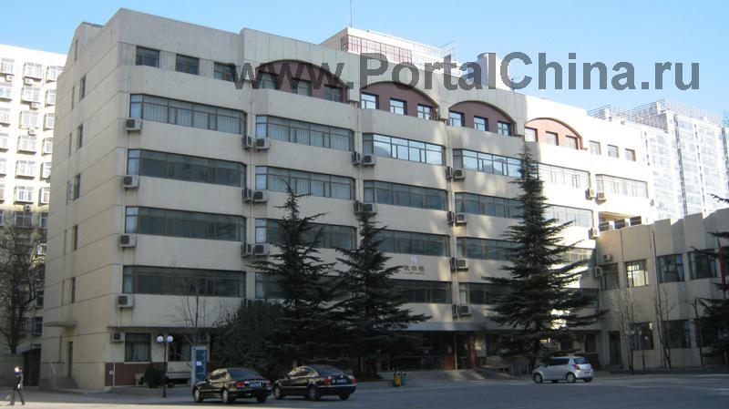Пекинский Университет Радио и Телевидения (26)