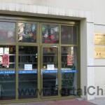 Языковой Центр при Пекинском Открытом Университете