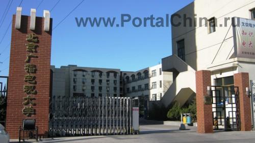 Стипендии на учебу в Китае осенью 2012