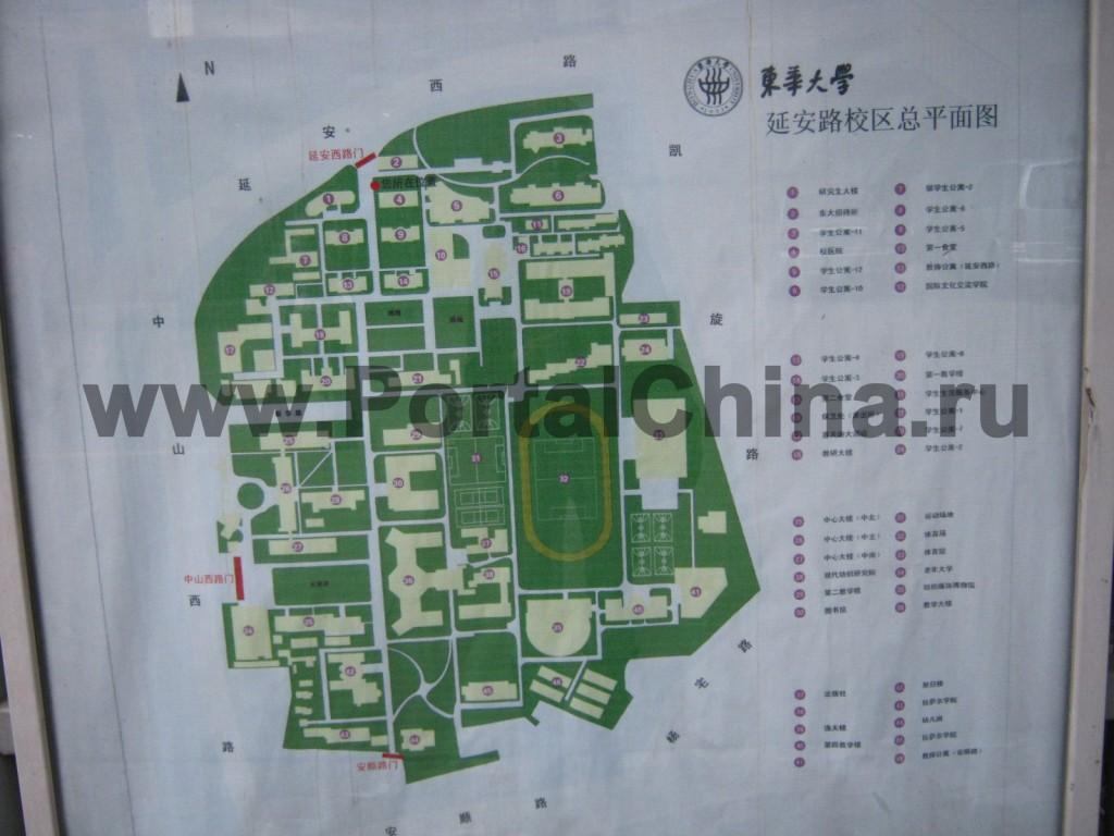 Donghua University (1)
