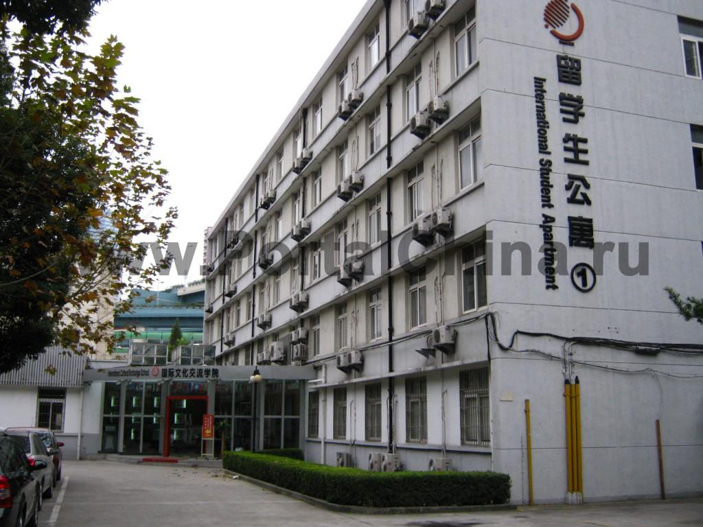 Donghua University (11)