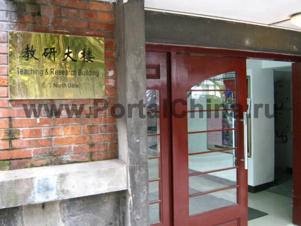 Donghua University (12)