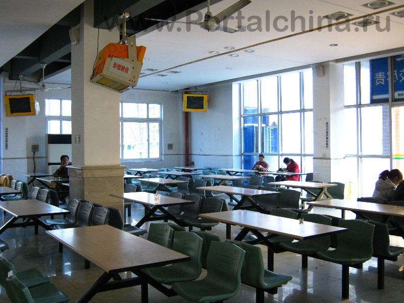 Donghua University (25)