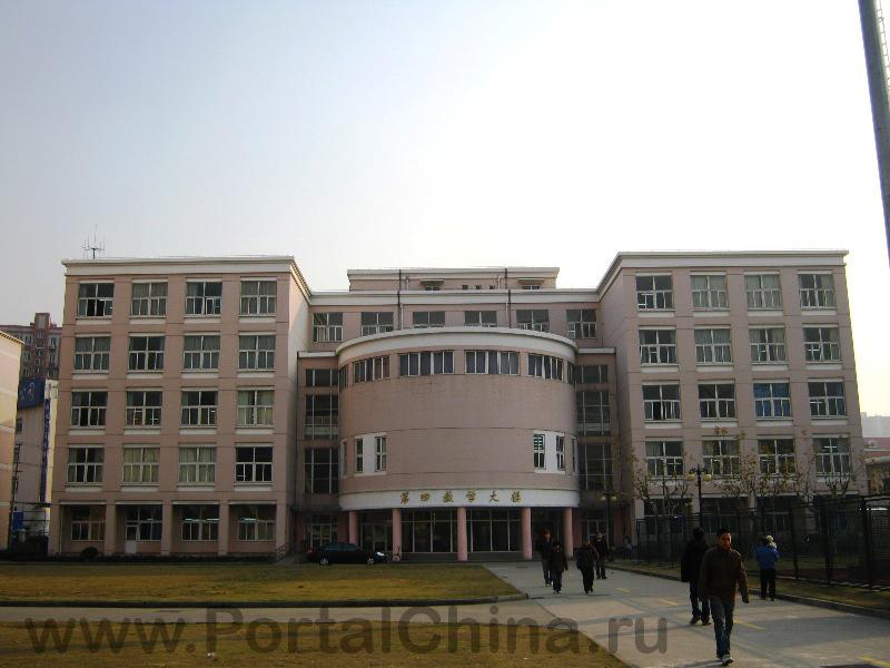 Donghua University (56)
